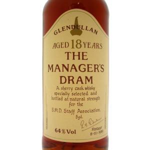 Glendullan 18 YO Manager's Dram, 64%, OB, 1989