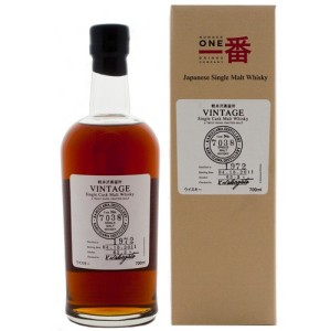 Karuizawa 39 YO 1972/2011, 63.3%, OB for La Maison du Whisky, sherry butt #7038