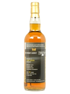 Glen Keith 40 YO 1970/2011, 54.2%, The Whisky Agency with The Nectar