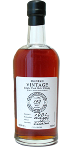 Karuizawa 26 YO 1981/2007 'Vintage', 58.1%, cask 103
