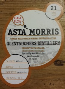 Glentauchers 21 YO 1992/2013, 48.2%, Asta Morris for Gaiaflow Japan, cask AM026